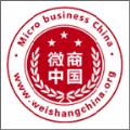 微商中国下载软件ios版