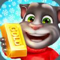 汤姆猫跑酷无限金币最新破解版 v1.7.4.0