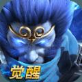 乱斗西游2百度版下载官网最新版 v1.0.76