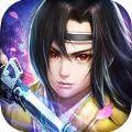 刀剑如梦手游官方网站IOS版 v1.2.3