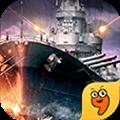 战舰争霸九游版游戏下载 v1.0.0