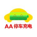 AA停车充电app手机版下载 v1.0.1