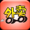 安乡外卖官方版app下载 v1.0.20161203