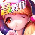 炫舞么么哒手机版下载百度版 v1.8