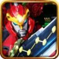 神兽金刚之青龙再现新版无限金币内购破解版 v1.5.0