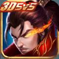 无尽争霸moba手游官网版下载 v1.38.0.1
