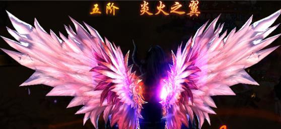 完美红颜手游翅膀怎么得 灵异获取方法讲解[多图]