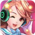 音律进化手游下载iOS版 v1.1.10