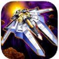 斗龙战士游戏官网手机版 v1.0.3