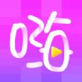 嗨皮直播安卓版APP下载 v1.2.7.0