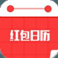 2016qq红包日历下载安装APP v1.5