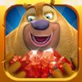 熊出没之熊大夺宝极速下载 v1.0.0