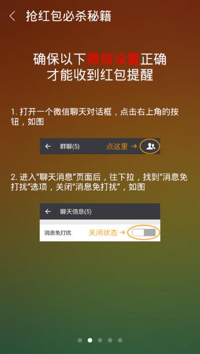 猎豹锁屏大师有苹果版吗?猎豹锁屏大师iOS在哪里下载?[图]