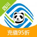 四川移动掌上营业厅手机版app下载 v2.0.4