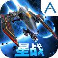 星际曙光3D官方iOS版 v1.2.3