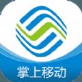 广西移动官方客户端下载 v4.08