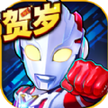 酷跑奥特曼急速超人下载安卓游戏 v1.0