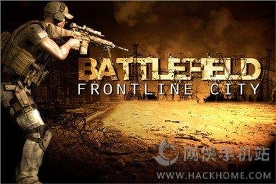 战地先锋手游测试版最新版(Battle Fire) v1.0.422