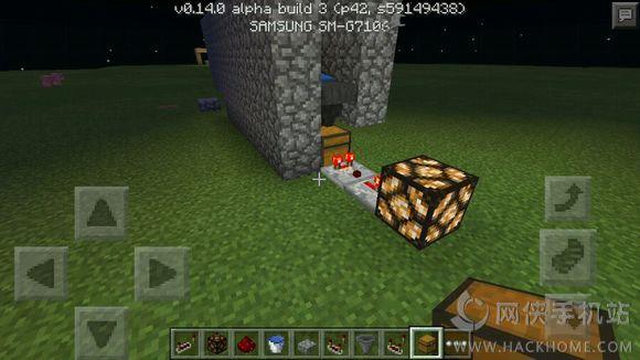 14.0红石中继器作用攻略