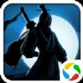 剑啸江湖官网iOS版 v1.0.1