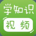 宝宝学知识音频版软件app下载 v1.0