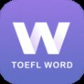 托福单词电子版软件下载手机app v1.0