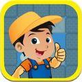 经典推箱子ios苹果版游戏 v1.0