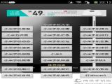 小米手机大全app下载手机客户端 v1.0