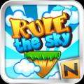 天空之城官网手游ios版(Rule the Sky) v6.102