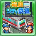 盆景城市铁道无限金币内购破解版 v1.2.0