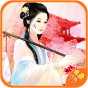 帝姬养成计划游戏官方正版下载 v2.0.55554