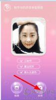 她社区虚拟屋怎么换发型?她社区换发型教程图片2