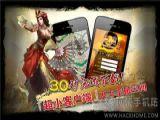 新三国时代手游官网手机版 v3.2.2.0