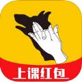 51Talk无忧英语app下载手机版 v4.2.0