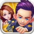 明星酷跑2016经典版手游官网iOS版 v1.0