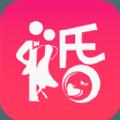 婚爱网官网app下载 v1.2