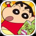 蜡笔小新酷跑汉化中文版 V2.2.2