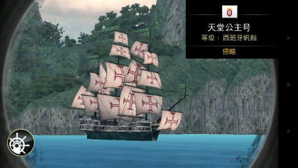刺客信条海盗舰船购买推荐[图]