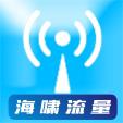 海啸流量软件ios版app下载 v1.0