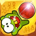 消绳子祖玛游戏安卓版 v2.1