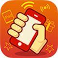 山东移动流量汇大转盘官网登录app下载安装 v2.0.2