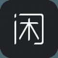 猫闲app下载手机版 v1.3.1
