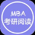 MBA考研英语下载官网手机版app v1.0.0
