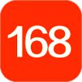 168批发网