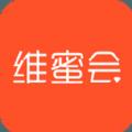 维蜜会手机版app下载 v2.6.1
