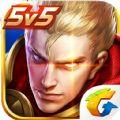 王者荣耀1.8.2.7官方最新版下载 v1.34.1.23