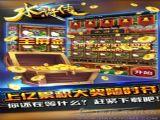 欢乐水浒传内购破解版无限金币版 v1.1