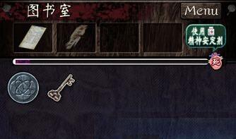 逃离灵异学校钥匙碎片获取总汇(真结局前奏)[多图]