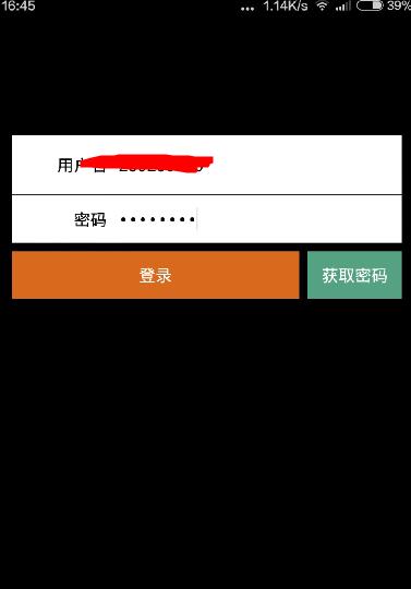 优步车主之家登录教程[图]
