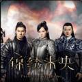 锦绣未央来电秀手机下载app  v18.3.50